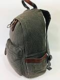 Рюкзак міський S150726, сірий, фото 3