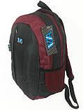 Рюкзак шкільний VA R-69-126, чорний-бордо, фото 3