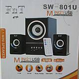 Колонки для комп'ютера SW 801U з сабвуфером, білі, фото 4