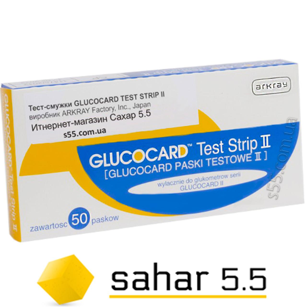 Тест полоски Глюкокард II, 50 шт. - Glucocard II Япония