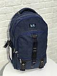 Городской рюкзак VA R-89-151, синий, фото 2