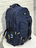 Городской рюкзак VA R-89-151, синий, фото 3