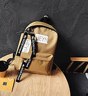Однотонный рюкзак для подростков с пеналом Hey.