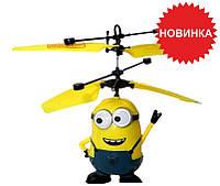 """Мини-вертолет """"Летающий миньон"""" HFD-388A"""