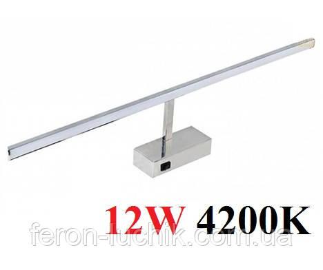 Подсветка для зеркал и картин 12W светодиодная LED хром Horoz KANARYA-12
