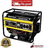 Генератор бензиновый 6,5 кВт, 220В, Кентавр КБГ-605Еа