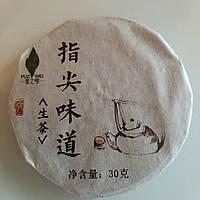 Sheng Mini Cake