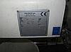 Кромкооблицовочный станок SCM OLIMPIC K 500, фото 2