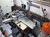 Кромкооблицовочный станок SCM OLIMPIC K 500, фото 4