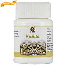 Кушта (Kusta capsules, SDM Ayurveda Pharmacy), 40 капсул - лечение кожных заболеваний, Аюрведа премиум качеств
