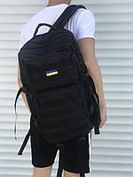 Рюкзак мужской большой для походов 45л. 600D (черный), фото 1