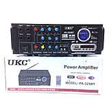 Усилитель звука UKC 325 BT с Bluetooth, фото 3