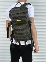 Мужской качественный рюкзак  маленький военный кордура 25л. цвет хаки