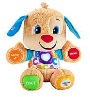 "Интерактивная игрушка ""Ученый Щенок"" Fisher-Price с технологией Smart Stages на англ. языке (CJV61)"