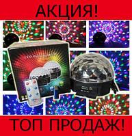 Cветодиодный шар Led Magic Ball light!Хит цена
