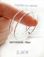Серебряные Серьги-Кольца д.3.5см, Серебро