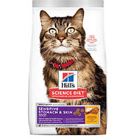 Hill's Science Plan Adult Sensitive Stomach&Skin для дорослих кішок з чутливим шлунком і шкірою, 0.3 кг