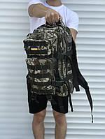 Рюкзак военный практичный оксфорд камуфляж 25л.