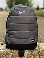 Рюкзак городской  Nike Найк  сталь  (реплика)