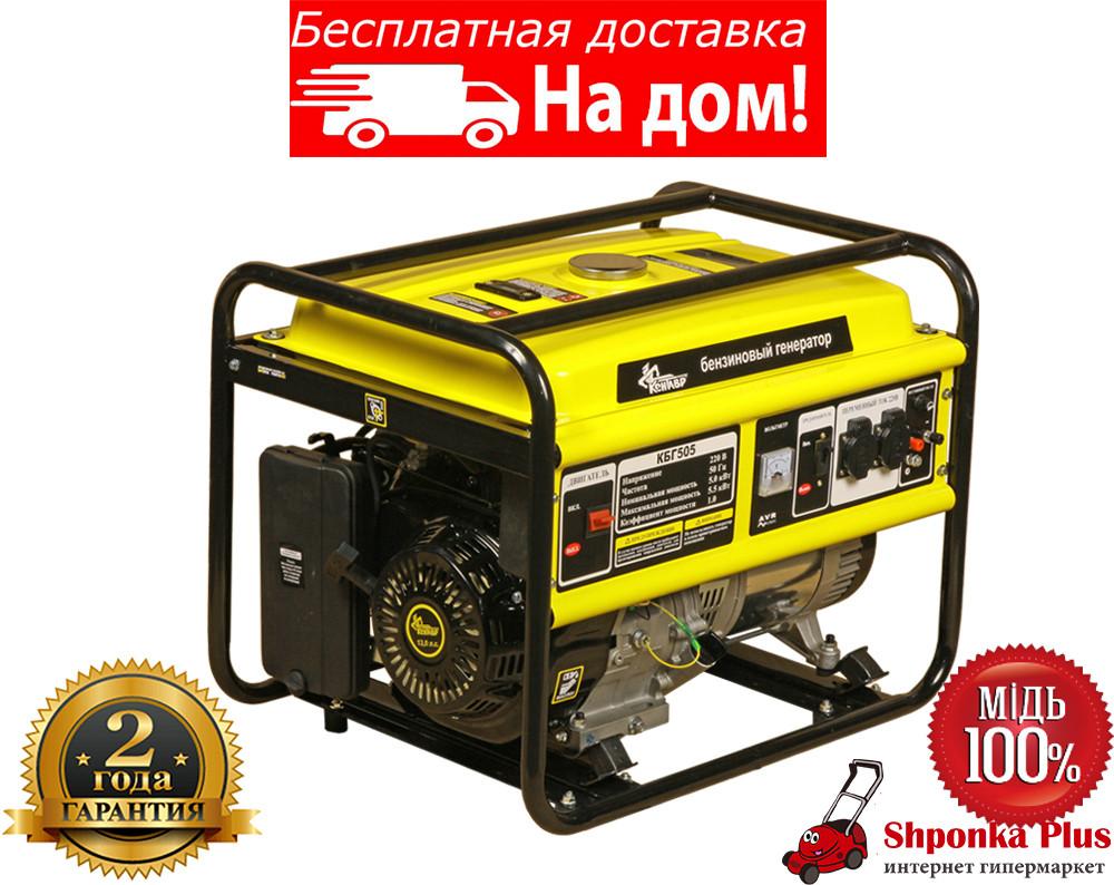 Генератор бензиновый 5,5 кВт КЕНТАВР КБГ-505