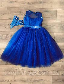Нарядное платье Бусы