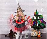 Карнавальный костюм ведьмы для девочки, фото 2