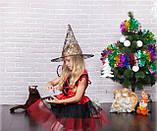 Карнавальный костюм ведьмы для девочки, фото 3