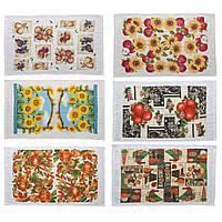 Текстильный кухонный набор XOPC-M  из шести полотенец 38х64см