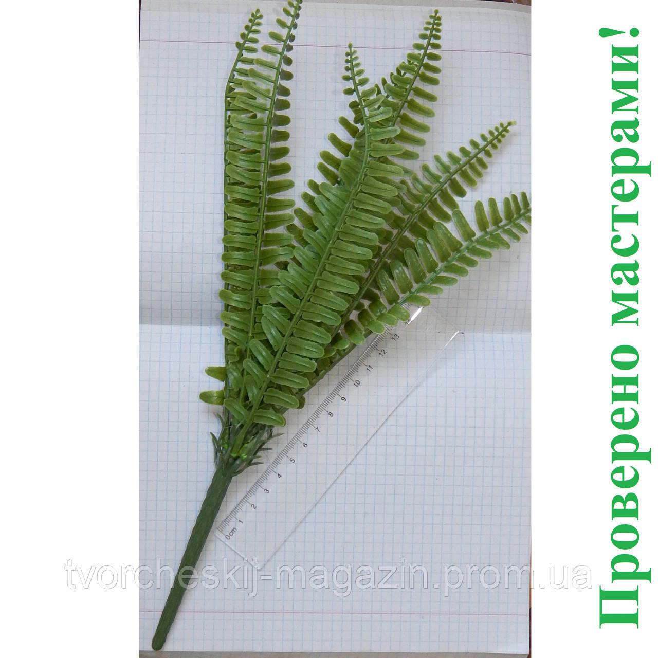 Зелень для декора пластиковая, букетик 33 см, папоротник