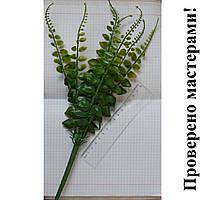 Зелень для декора пластиковая, букетик 33 см, овальный лист