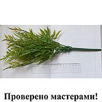 Зелень для декора пластиковая, букетик 33 см, резной лист