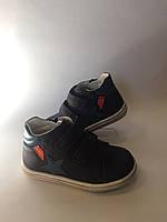 Ботинки для мальчика Apawwa 50-1 navy чёрные р.22,24