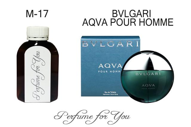 Мужские наливные духи Bvlgari, Aqva Pour Homme
