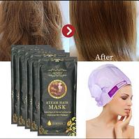 Паровая маска шапочка для поврежденных волос Steam hair mask,Aliver
