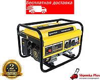Генератор газ/бензин (двухтопливный) 2,8 кВт КЕНТАВР КБГ-258аг