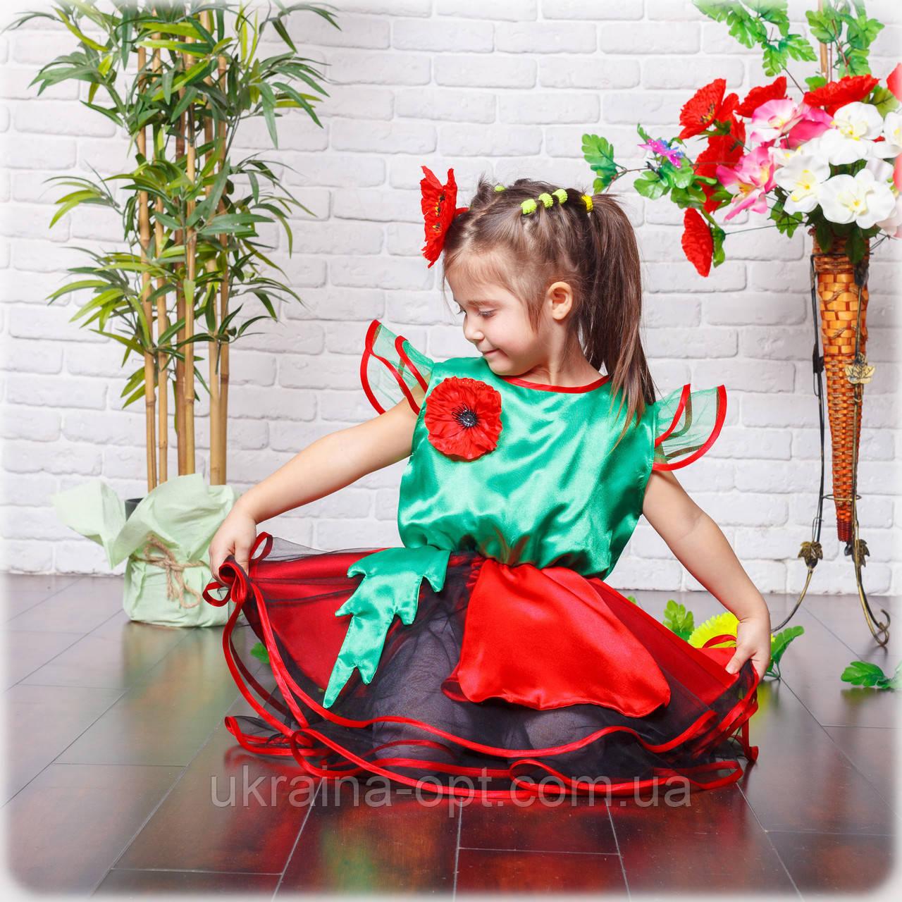 Сценическое детское платье мака