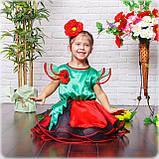 Сценическое детское платье мака , фото 2