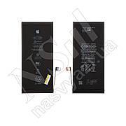 АКБ APPLE iPhone 8 Plus