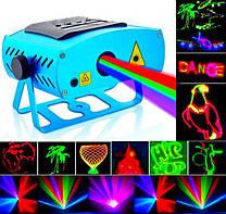 Лазерные проекторы, Установки