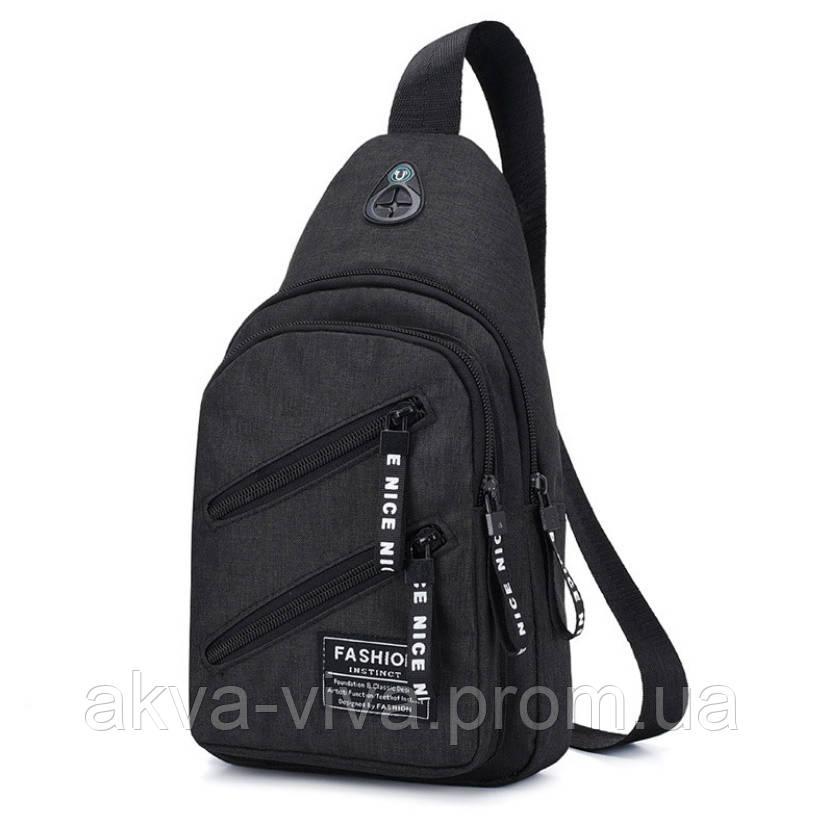 Мужской компактный рюкзак на одно плечо (СР-1026)