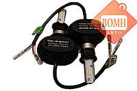 Комплект LED ламп HeadLight S1 H27 6000K 4000lm с радиатором