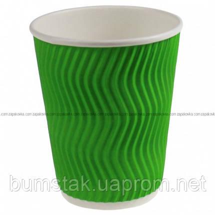 Бумажный стаканчик RIPPLE 175 мл зелёный / 20 шт, фото 2