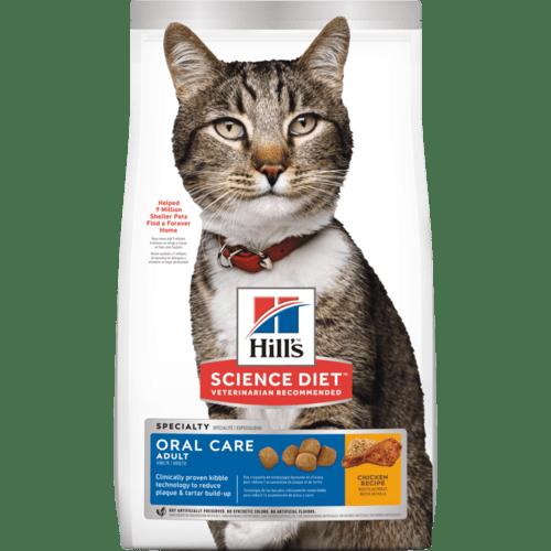 Hill's Science Plan Feline Adult Oral Care Chicken корм для кошек для профилактики зубного налета, 7 кг