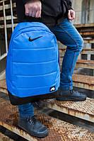 Рюкзак городской  Nike Найк  голубой  (реплика)
