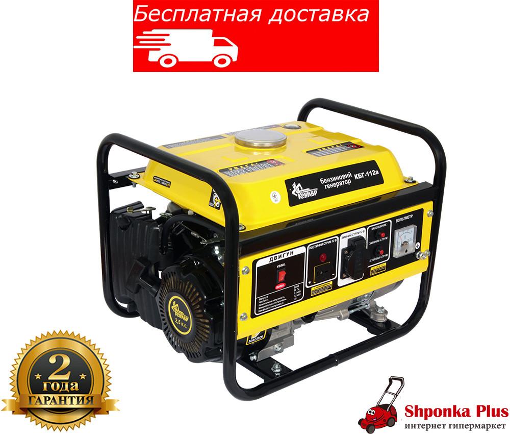 Генератор бензиновый 1,2 кВт КЕНТАВР КБГ-112а