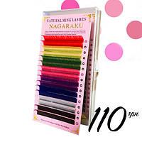 Ресницы цветные Нагараку Nagaraku 16 линий
