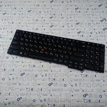 Клавиатура Lenovo E550,E550C,E555,E560,E565 Оригинал с разборки