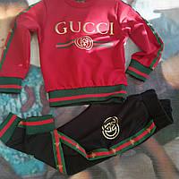 Спортивный костюм для девочки и мальчика от 3х до 7ми лет