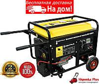 Генератор сварочный газ/бензин (двухтопливный) 5,5кВт КЕНТАВР КБЗГ-505ЕКРг