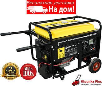 Генератор газовый (мультитопливный)  5,5 кВт Кентавр КБЗГ-505ЕКРг